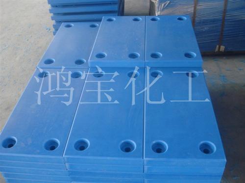 鸿宝化工 专业生产护舷贴面板